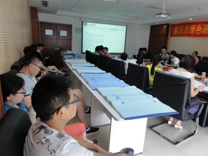 重庆交通大学董莉莉高级工程师,中煤科工集团重庆设计研究院有限公司