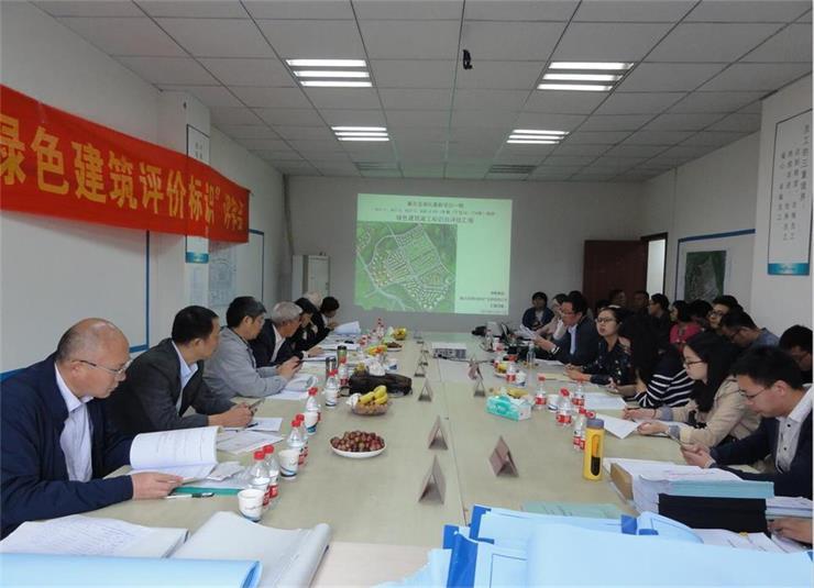 重庆市市政设计研究院程吉建教授级高工,重庆华兴工程咨询有限公司